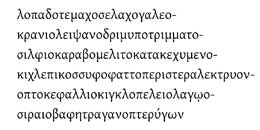 longest greek word
