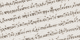 Dionysius Thraix, Art of Grammar, audiobook in reconstructed Ancient Greek by Ioannis Stratakis